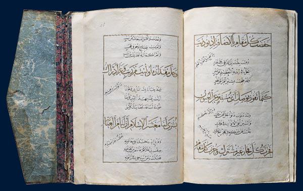 Junaid Jamshed - Qasida Burda (Arabic) Lyrics | Musixmatch