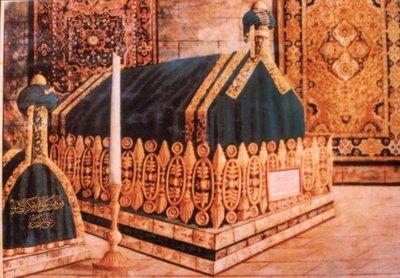 Eid Milad un Nabi Mubarak 1434ah   Ruh al Haq