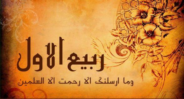 beautiful-12-rabi-ul-awal-wallpaper-hd-image-800x434